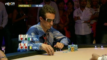 Rtl Poker: European Poker Tour - Rtl Poker: European Poker Tour /3