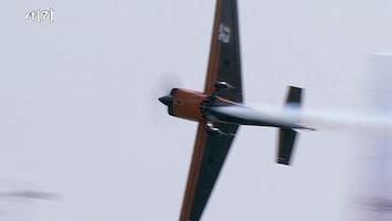 RTL GP: Red Bull Air Race