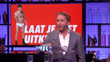 Rtl Late Night - Rtl Late Night \\