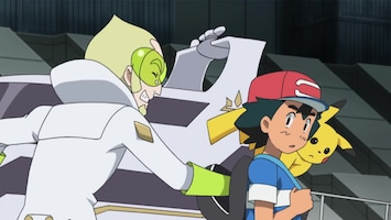 Pokémon Misleidende verschijningen!
