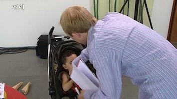 Baby's Wil Is Wet - Uitzending van 25-08-2011