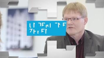 Ondernemerszaken (RTL Z) Afl. 6