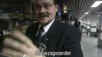 Airport - Airport /7