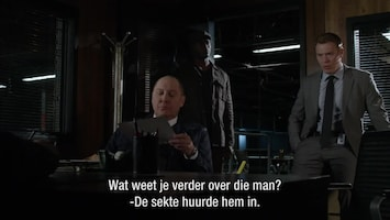 The Blacklist - Lawrence Dean Devlin