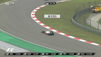 Rtl Gp: Formule 1 - Rtl Gp: Formule 1 - China (race) /6