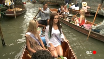 Ik Miss Nederland - Ik Miss Nederland /5