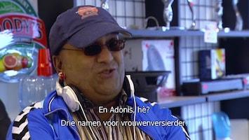 Even Krap Bij Kas Afl. 20