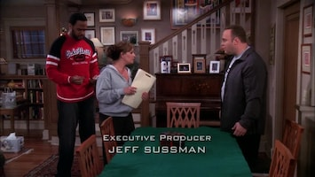 The King Of Queens - Apartment Complex