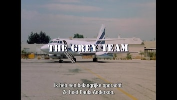 The A-Team The Grey Team