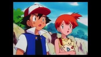 Pokémon - Geheimen Uit De Oudheid