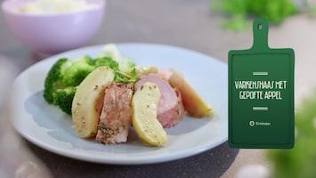 Uit Eigen Keuken: Varkenshaas met gepofte appel (fragment)