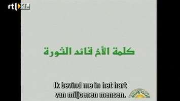 RTL Nieuws Khadaffi: jullie kunnen mij niet doden
