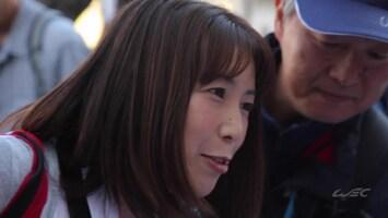 Rtl Gp: Wec - Japan