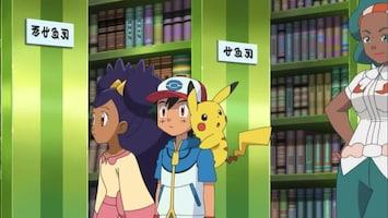 Pokémon - Het Gevecht Volgens Lenora!