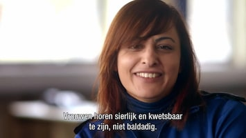 24 Uur In De Politiecel Uk - A Short, Sharp Shock