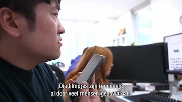 Documentaire