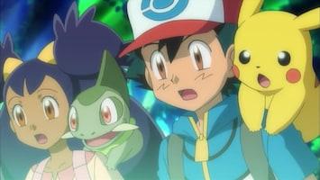 Pokémon Geheimen doemen op uit de mist!