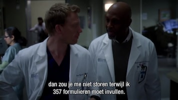 Grey's Anatomy - Not Responsible