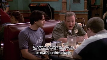 The King Of Queens - Doug Out