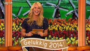 Ik Hou Van Holland Oud & Nieuw