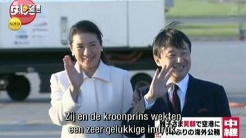 RTL Nieuws 'Inhuldiging doet de Japanse prinses goed'
