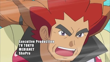 Pokémon - Vechten Tegen De Tiran