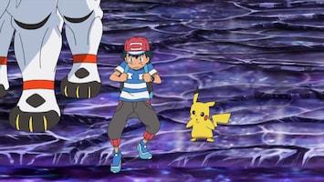 Pokémon 10.000.000 redenen om te vechten!