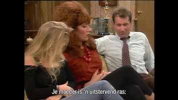 Married With Children - Kelly Bounces Back
