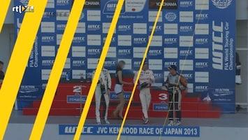 Rtl Gp: Wtcc - Japan