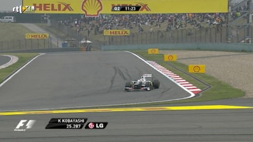 Rtl Gp: Formule 1 - Rtl Gp: Formule 1 - China (kwalificatie) /5