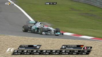 RTL GP: Formule 1 RTL GP: Formule 1 - Duitsland (race) /22