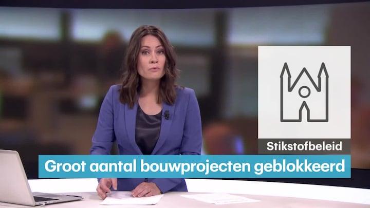RTL Z Nieuws 15:00 uur 93/118