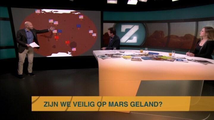 Afbeelding bij Z Today: Marslanding: wat hebben we eraan? (fragment)