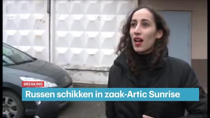RTL Z Nieuws 15:00 uur 93/94