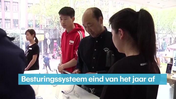 RTL Z Nieuws 10:00 uur 88/101